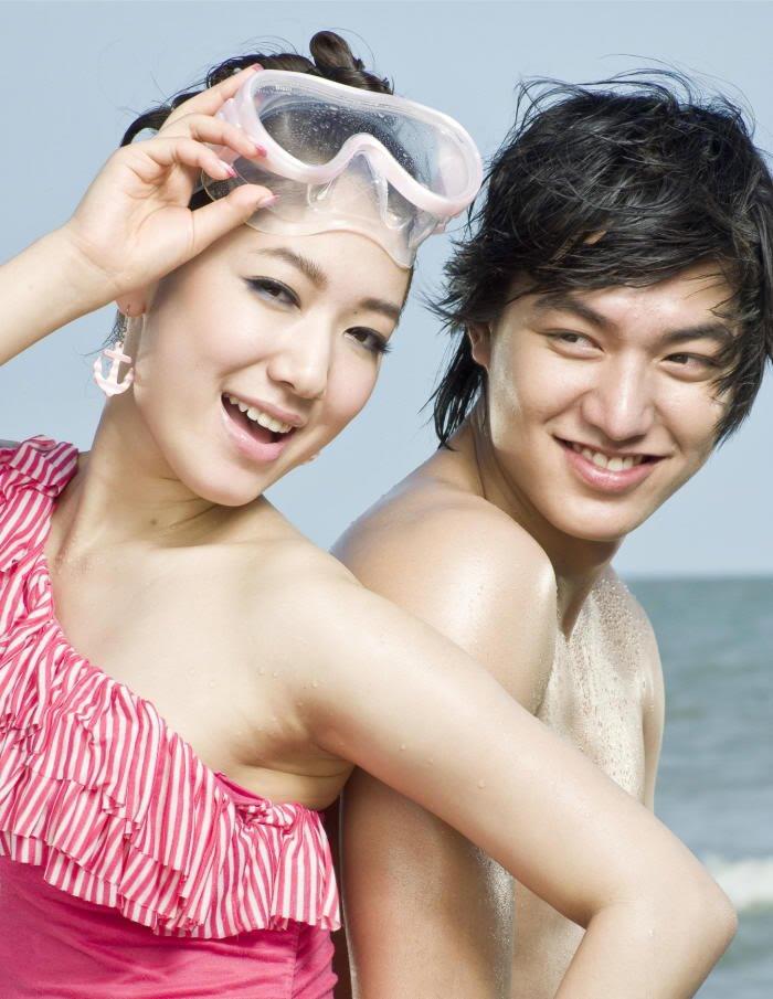 Lee min ho amp park shin hye to whom it may concern