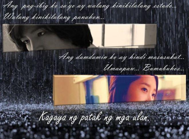 love-rain1.jpg?w=660