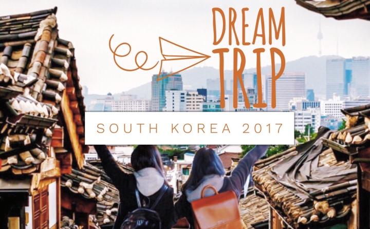 WINTER WANDER IN SOUTHKOREA